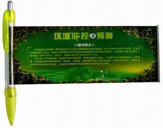 Environmental banner pen