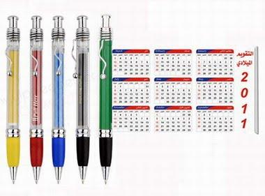 Metal calendar flyer pens