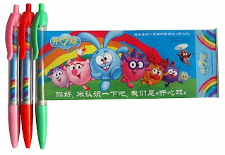 Cartoon images banner pen