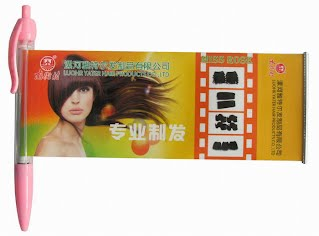 Hair products banner pen
