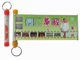 Advertising banner keyring