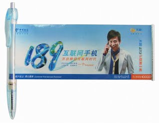 Telecom advertising banner pen