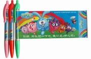 GALLERY of DSP-B002 banner pen